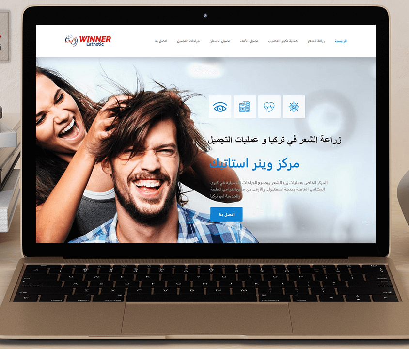 RTL WordPress Website Design